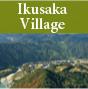 Ikusaka Village